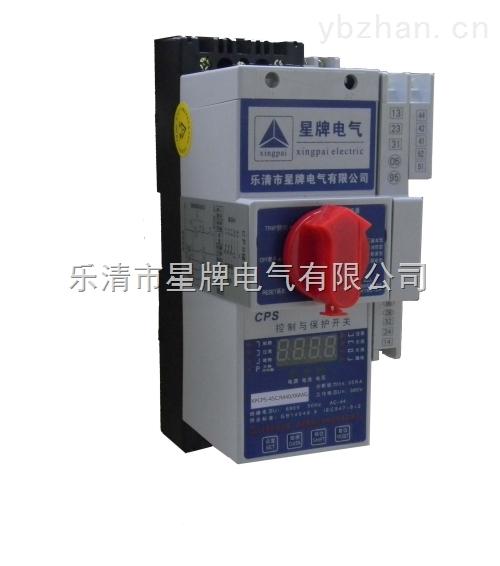 MCPS-100B/320/125A