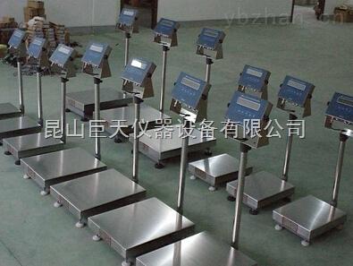 XK3101-EX-帶RS232/485接口100kg防爆電子臺秤廠家直銷