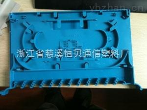 12芯蓝色熔纤盘