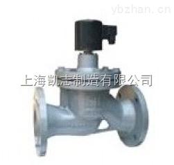 ZCZP-15 AC220V/AC380V ZCZP-蒸汽電磁閥
