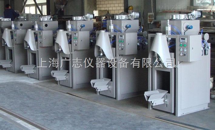 CI-1560A 气压式干粉砂浆包装机厂家直销