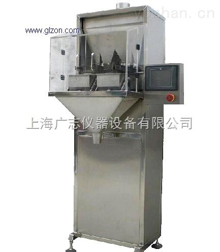 DCS-1V 颗粒小包装机(50g-1kg)