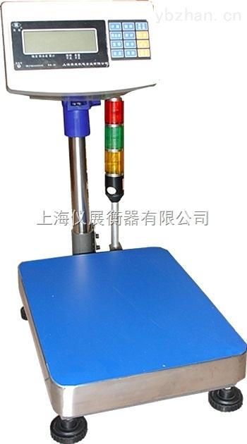 電子秤100公斤電子臺秤/150公斤電子計數臺秤廠家多少錢