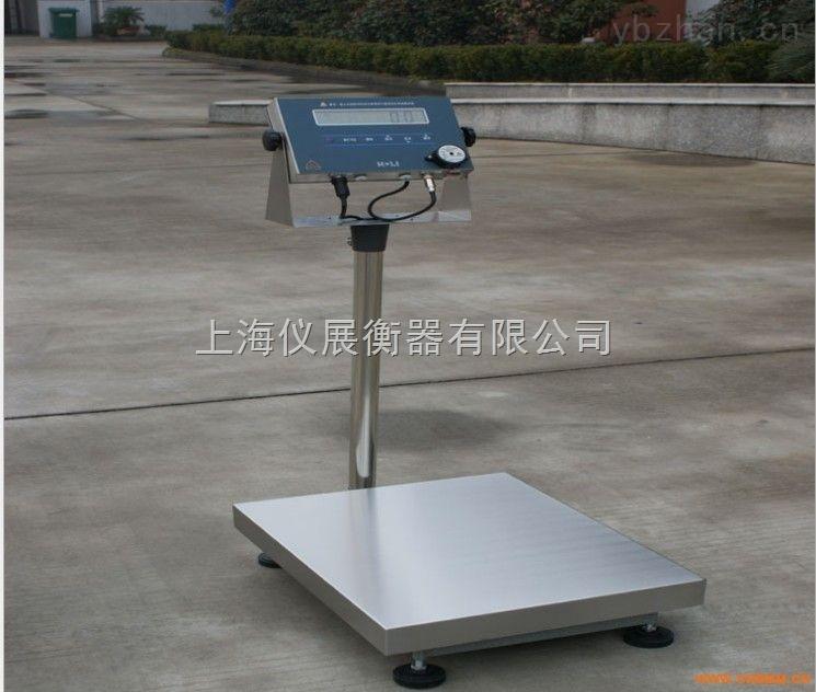 50公斤电子秤报价/100公斤台秤价格/150千克平台磅秤维修点