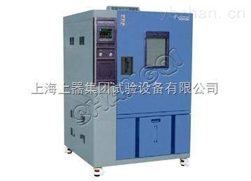 非标低温试验箱