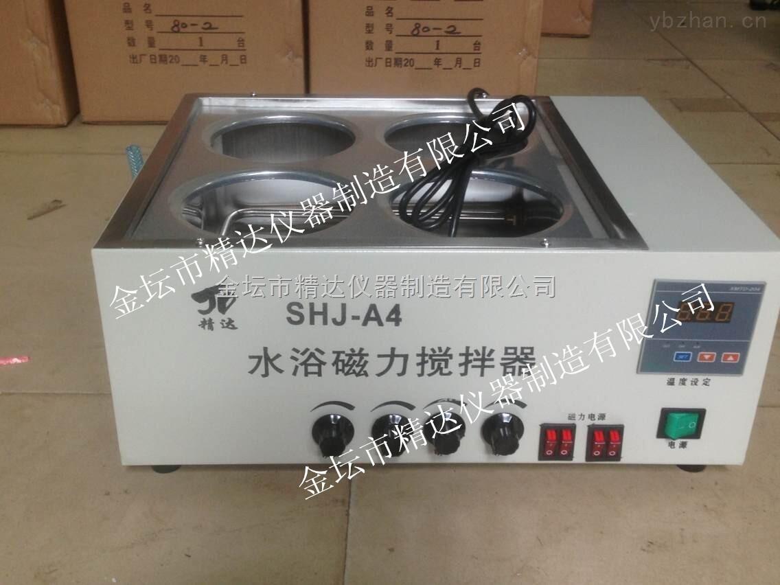 SHJ-A4恒溫水浴鍋攪拌器