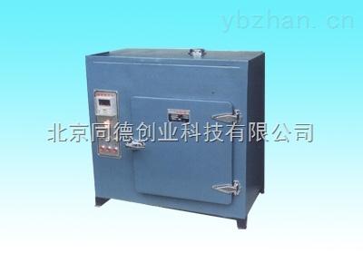 远红外线高温幹燥箱/红外线幹燥箱