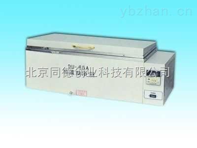 電熱恒溫油浴槽/恒溫油浴箱