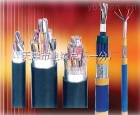NH-KVVP22,NH-KVVRP耐火控制电缆