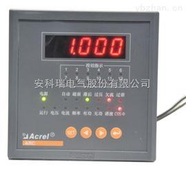 ARC安科瑞功率因数自动补偿控制器