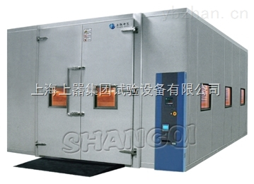 步入式恒温恒湿试验室-上海上器