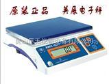 電子稱/電子桌稱/15公斤英展電子秤報價