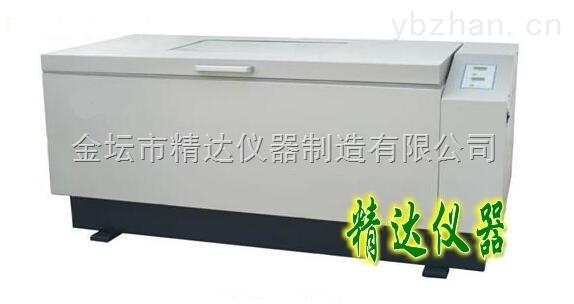DHZ-DA-全溫型大容量恒溫振蕩器