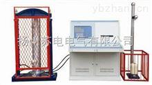 SDLYC-III-50系列安全工具力学性能试验机
