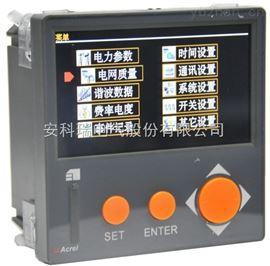 APMD730安科瑞谐波质量分析仪表