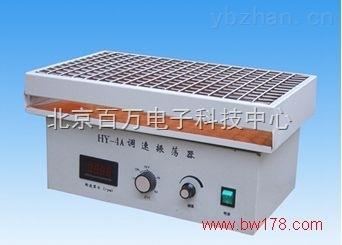 HG223-HY-4A-数显调速多用振荡器