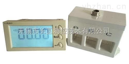 WDH-31系列电动机保护控制器