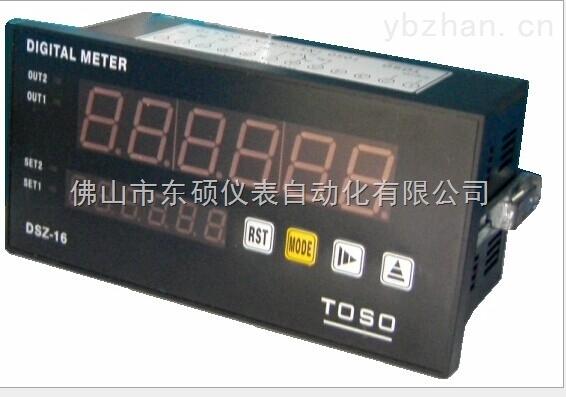 优质供应DSZ-16M612精准计米器 输入输出光电隔离抗干扰能力强