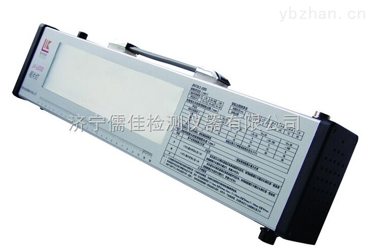 冷光源观片灯LK-LED32 工业探伤观片灯 射线探伤评片
