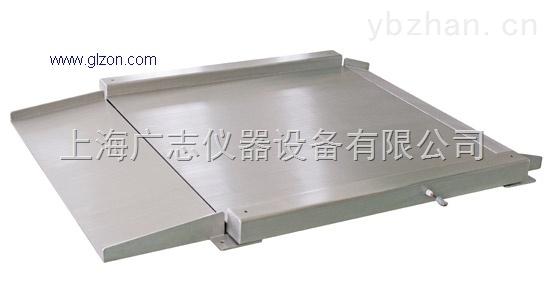 超低臺面雙層小地磅 不銹鋼(0.5t-2t)廠家直銷