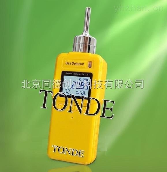 泵吸式氧气检测仪/微量氧分析仪/便携式微量氧检测仪