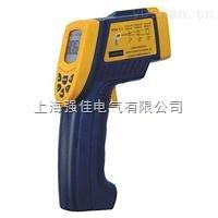 ET940手持式红外线测温仪