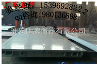 海安县1米2吨小地磅,1.2米2吨地磅秤