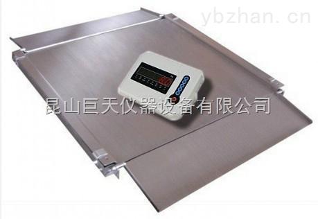 蘇州不銹鋼電子地磅1噸/2噸/3噸/5噸電子磅秤
