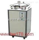 HG207-LDZX-30/50FA-不锈钢立式压力蒸汽灭菌器