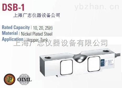 DSB1 韩国CAS称重传感器 (10t-25tf)厂家供应直销
