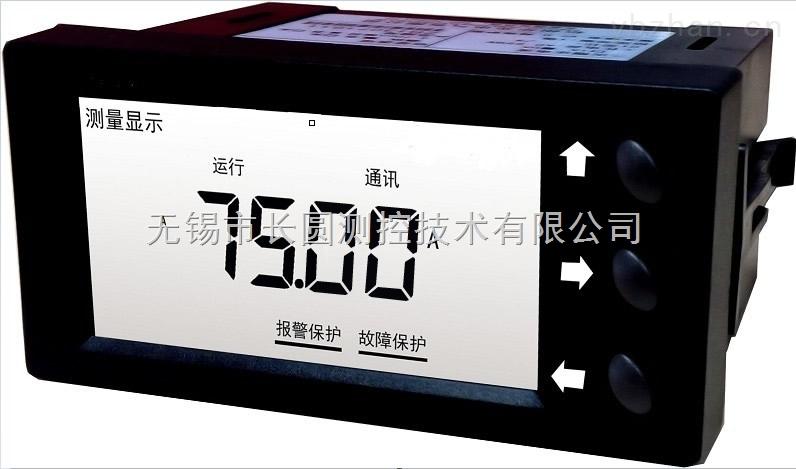ARD2/ARD3低压电动机保护控制器