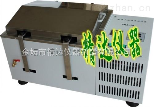 LSHZ-300-冷冻水浴恒温振荡器