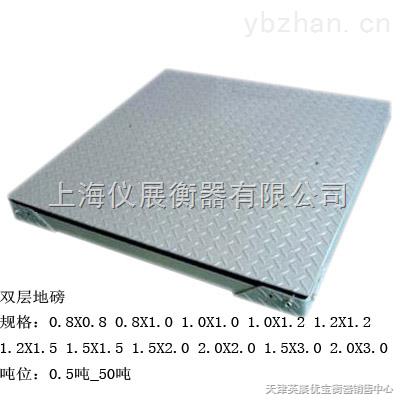 SCS-2噸地磅秤/3噸電子地磅稱/5噸地磅