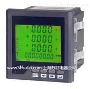 三相电流电压表PD6003UI-9K4Y液晶显示三相电流和电压