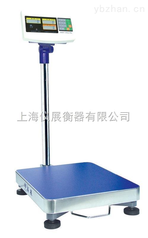 TCS-廣東-300公斤臺秤,300kg防水秤