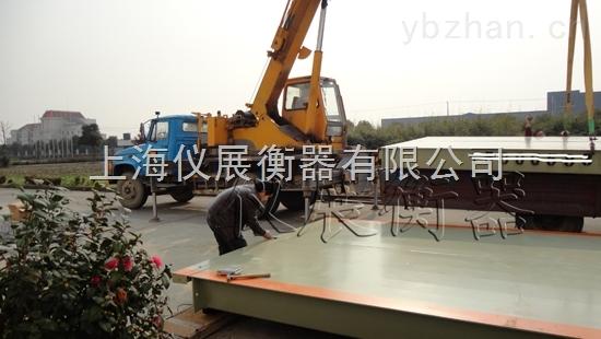 4-20mA電流信號輸出(50噸)電子地磅