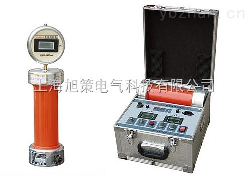 ZGF-120KV/2mA直流高压发生器厂家