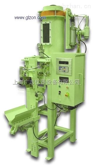 高品质高精度气压式阀口袋包装机厂家供应直销