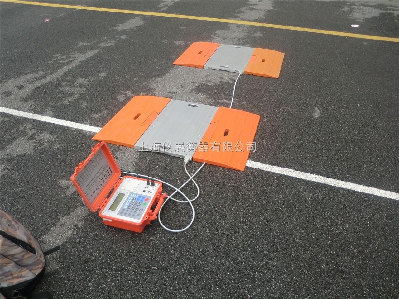 SCS-50吨便携式汽车衡