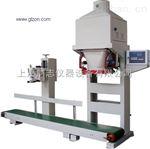 GZM-50S大米称重式包装机,颗粒定量包装秤 颗粒称重灌装机厂家供应直销
