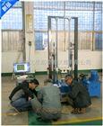 厦门包装件冲击试验机工业仪器制造商 2014年9月23日