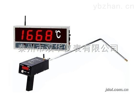 手持式無線傳輸大屏幕鋼水測溫儀