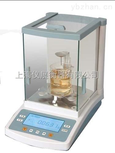实验室精密电子天平3位小数点0.001g电子天平