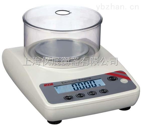 YZ-百分之一電子天平5000g/0.01g電子稱天平
