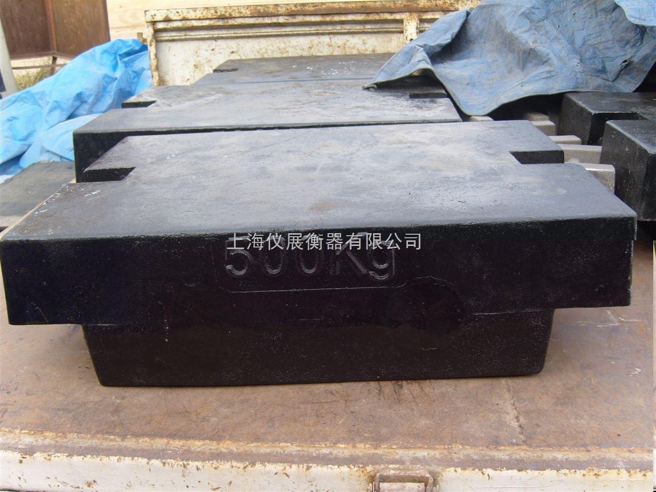 铸铁20kg标准砝码(电梯砝码多少钱)