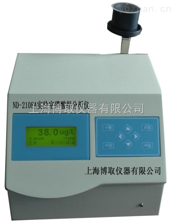 化水车间硅酸根分析仪测量范围0-200 微克/升