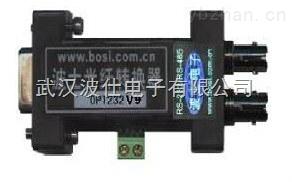 波仕电子有源无源通用RS-232/光纤转换器OPT232V9