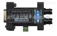 波仕電子有源無源通用RS-232/光纖轉換器OPT232V9