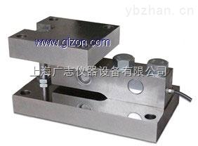 SB称重模块,0.5吨-20吨称重模块厂家供应直销