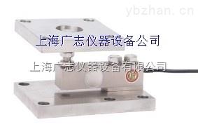 BSH-TW 称重模块 (1t-   5tf)厂家供应直销